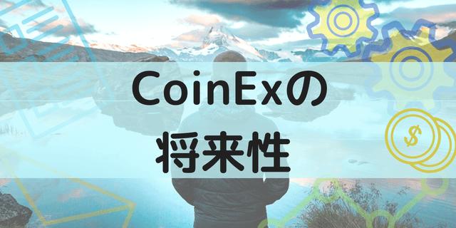 coinex-future