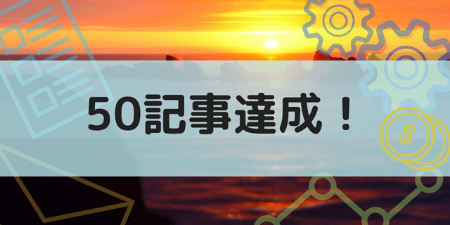 50article