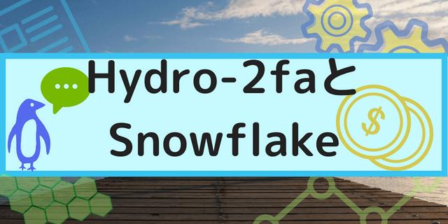 hydro2Fa