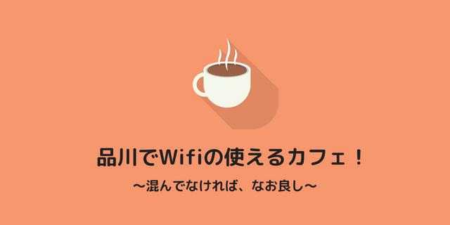 cafe ic