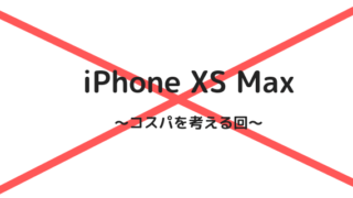 iphoneXS no buy