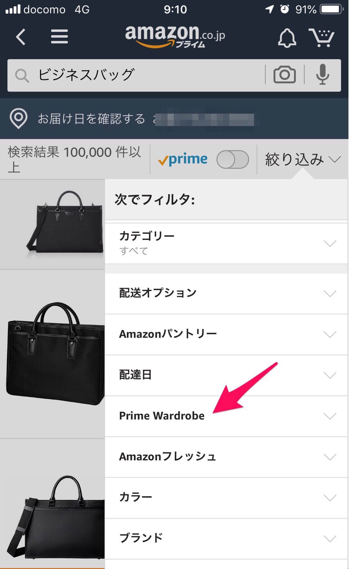 how to amazon wordrobe 4