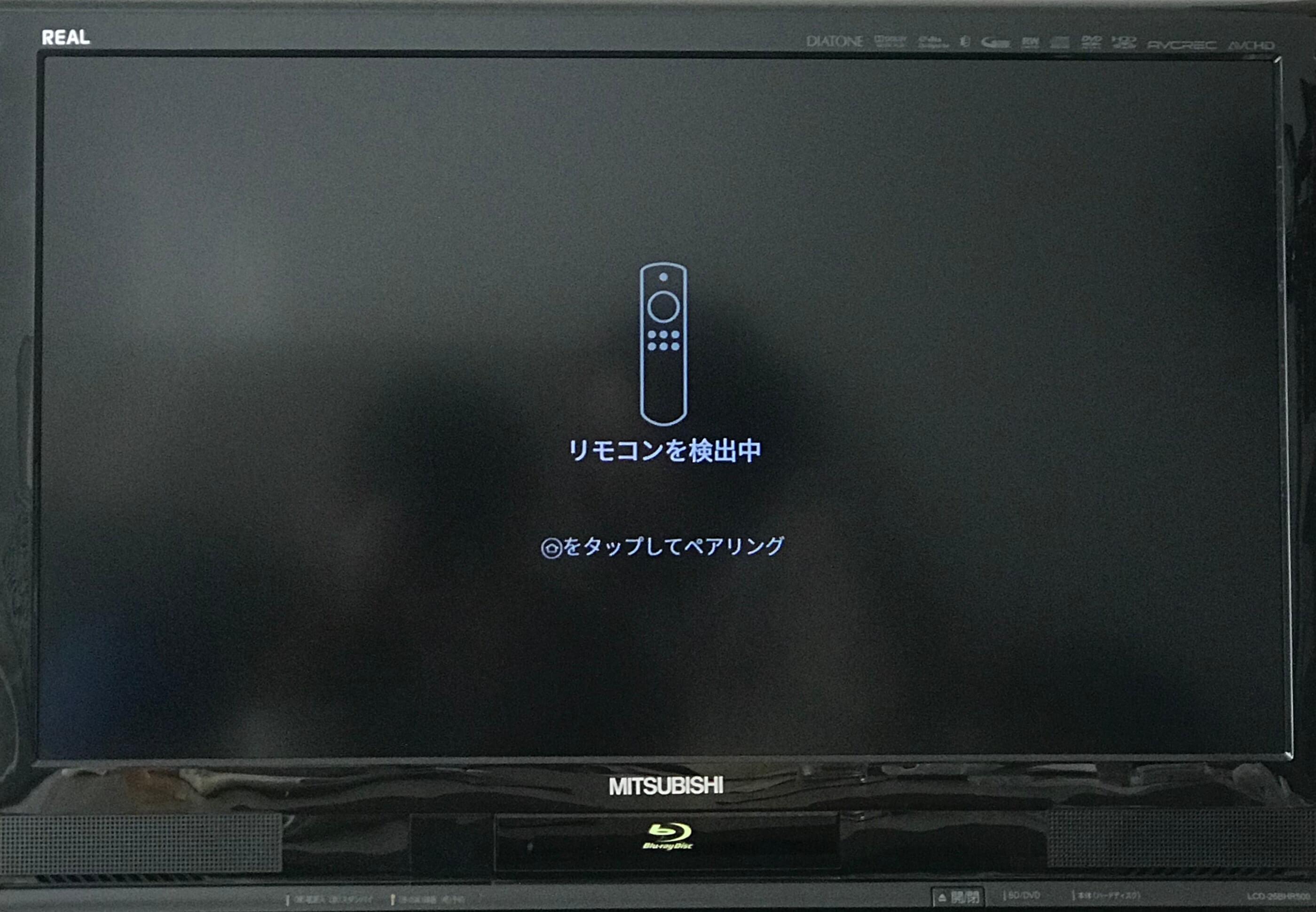 Fire-TV-Stick-4k-設定1