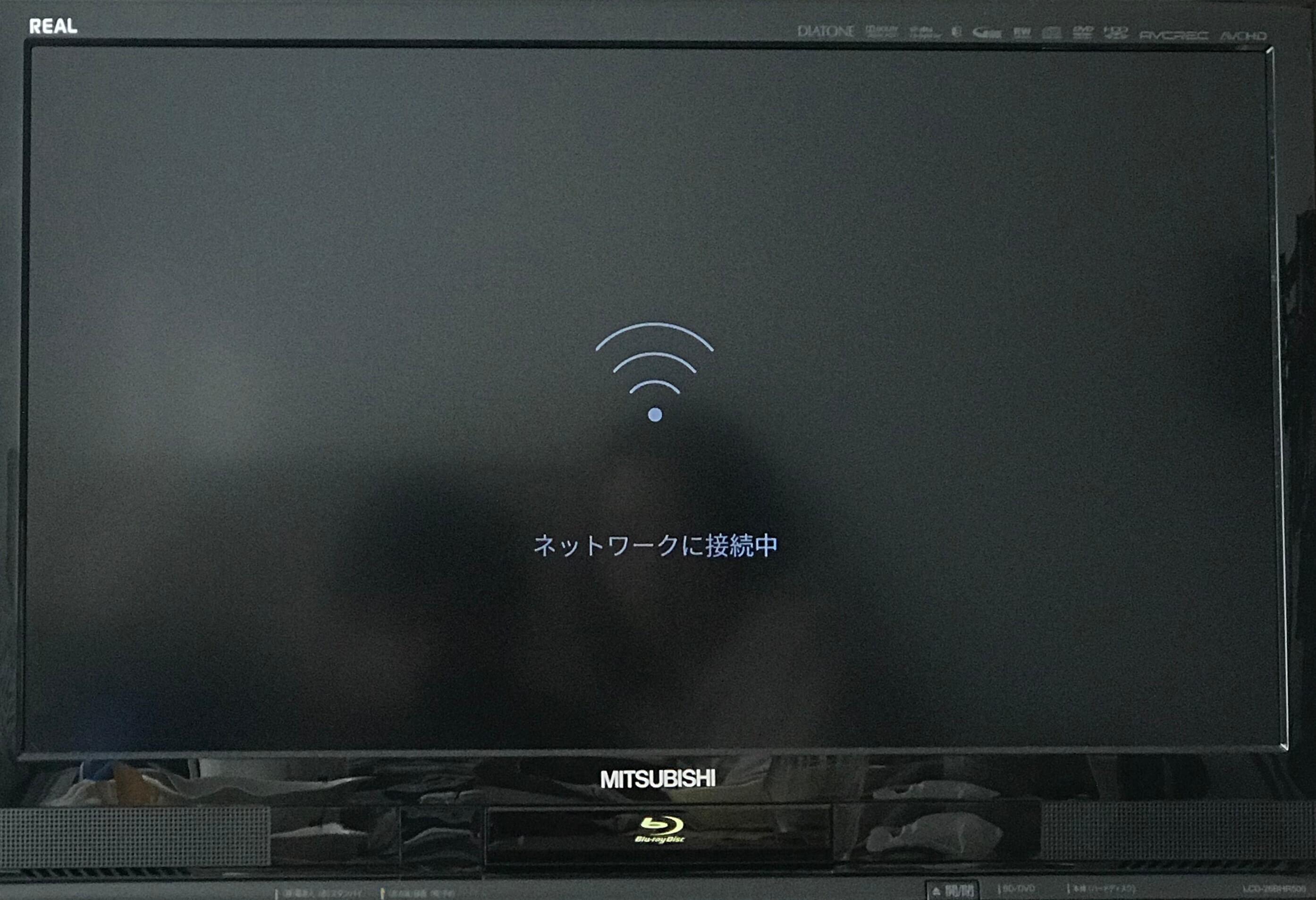 Fire-TV-Stick-4k-設定4