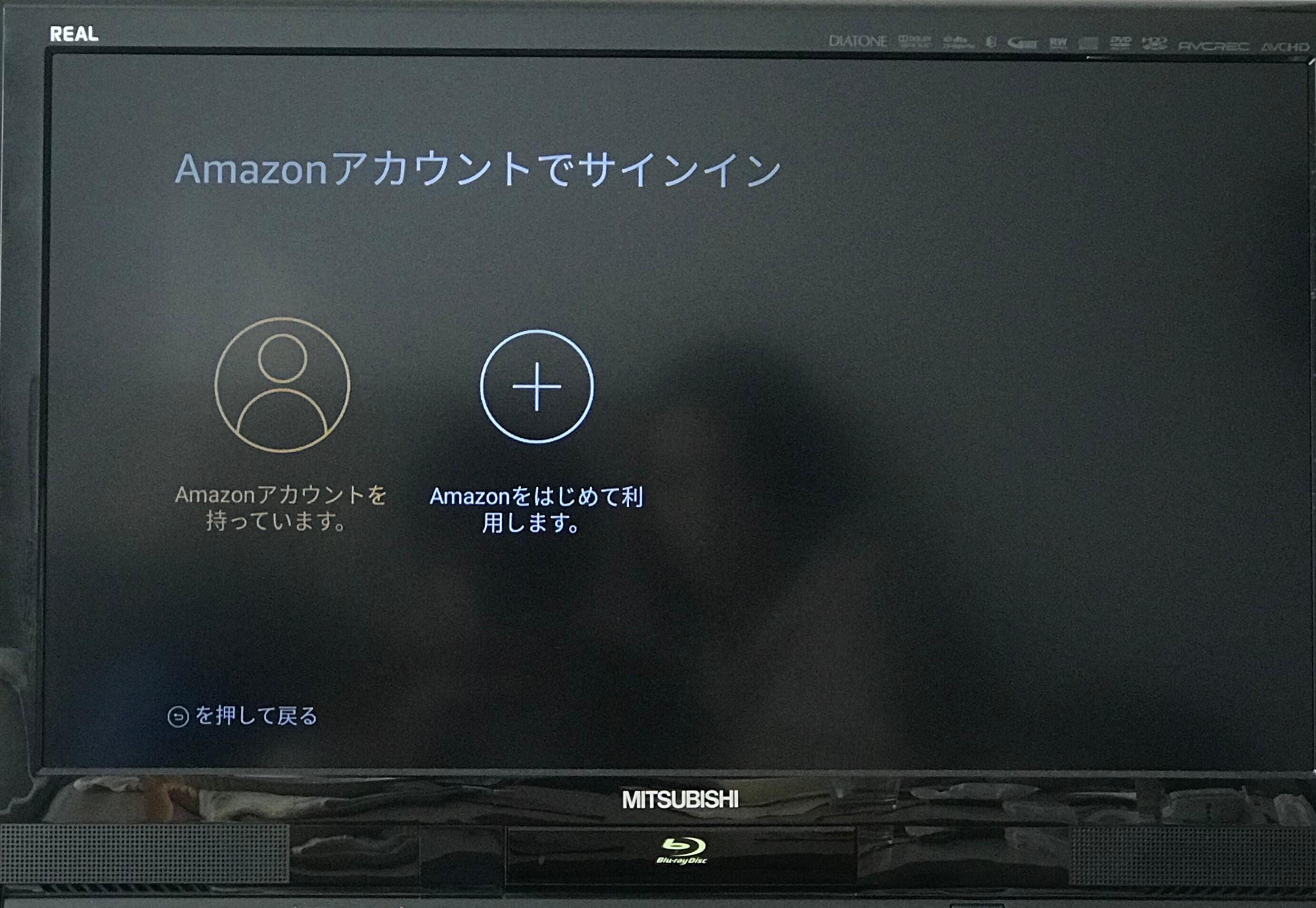 Fire-TV-Stick-4k-設定5