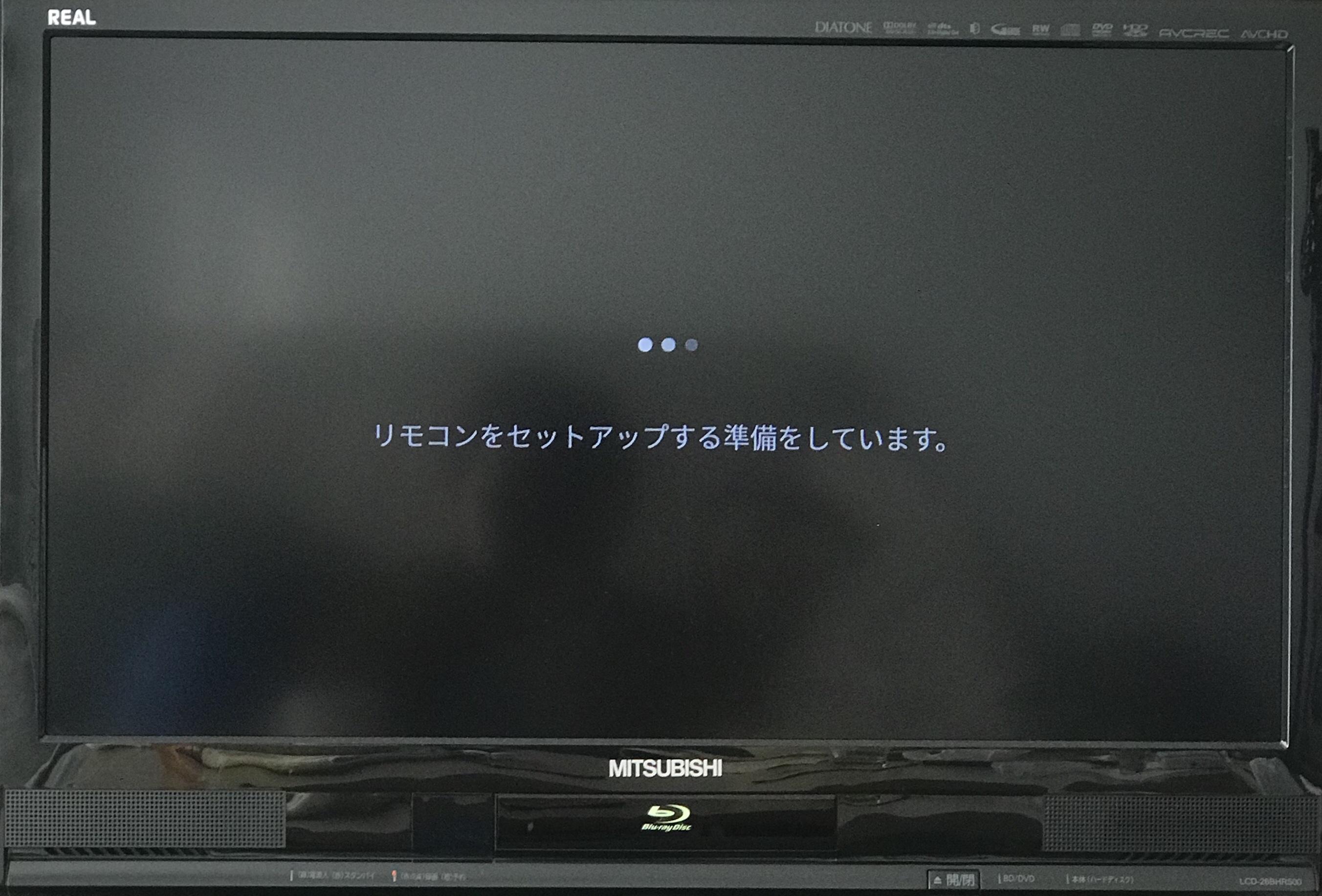 Fire-TV-Stick-4k-設定8