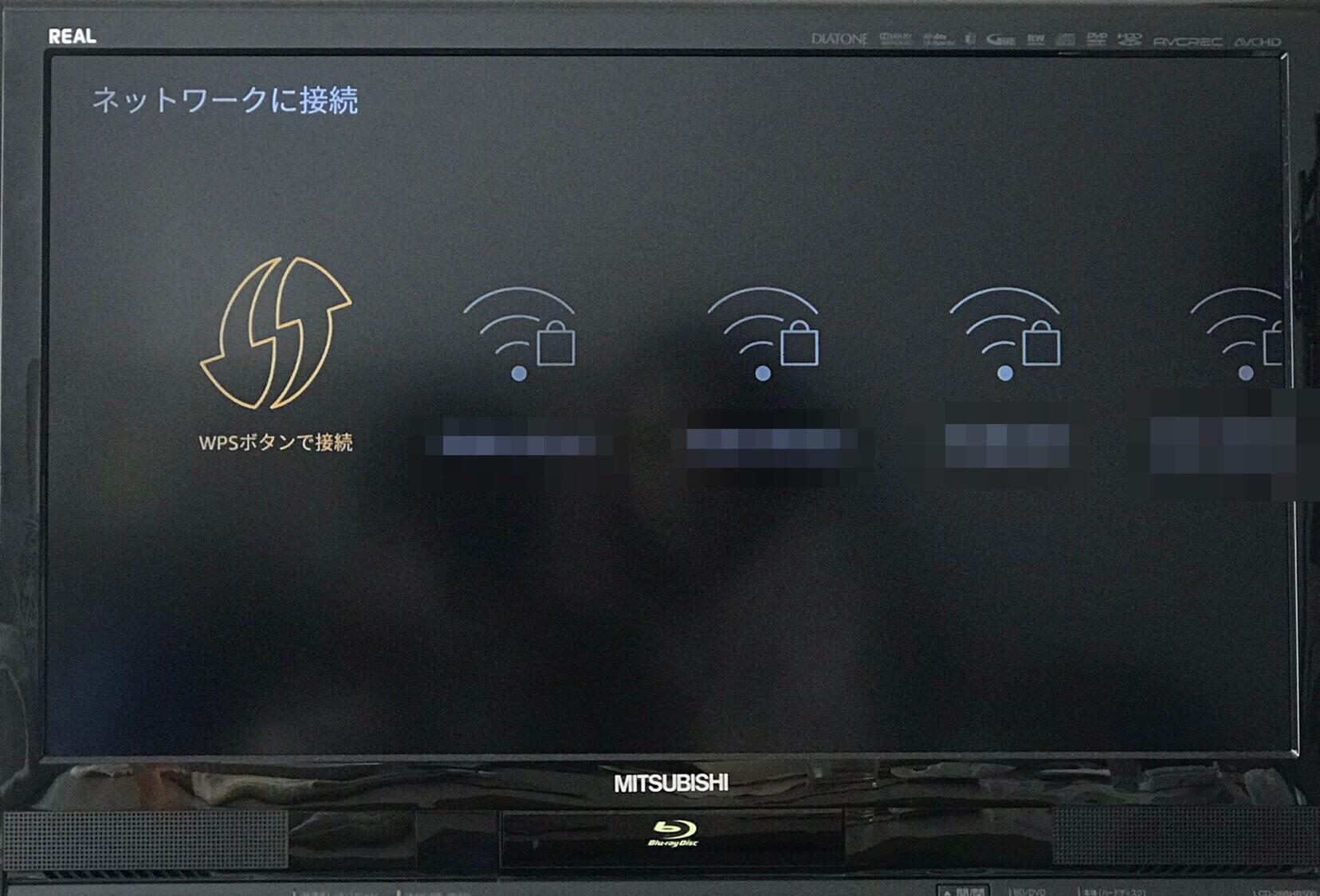 Fire TV Stick 4kのネットワーク選択画面