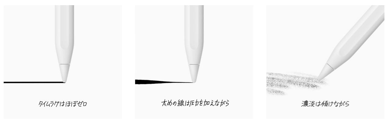 apples pencil 書きごごち