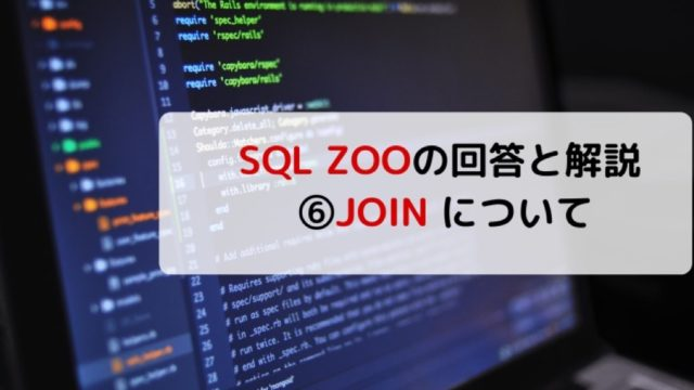 sql zoo 6 join