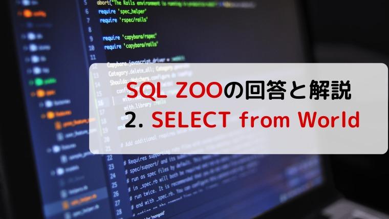 sql_zoo_2 select