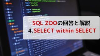 sql_zoo_4 select within select