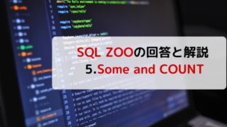 sql_zoo_5_some-and count