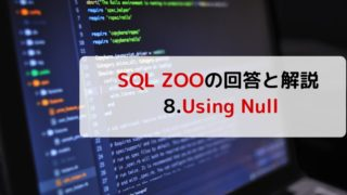 sql_zoo_8 using null eyecatch
