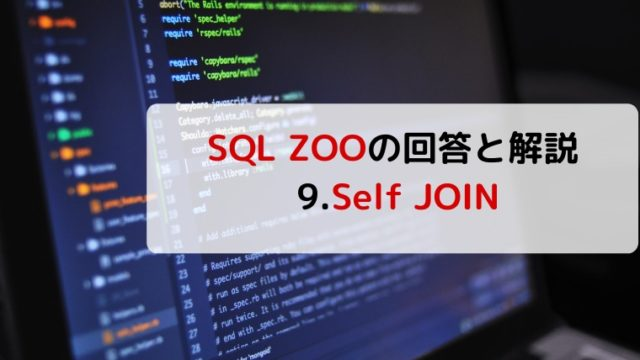 sql_zoo_9 self join